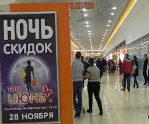 shopogolik-iz-syktyvkara-potratil-102-tys-i-vyigral-televizor